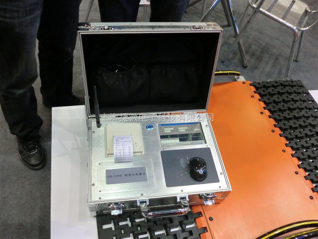 200吨便携式电子地磅秤