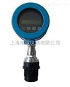 防爆型超声波液位计,上海防爆液位计生产厂家和价格