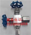 不锈钢压力计针型阀 J29W/H压力计针形截止阀