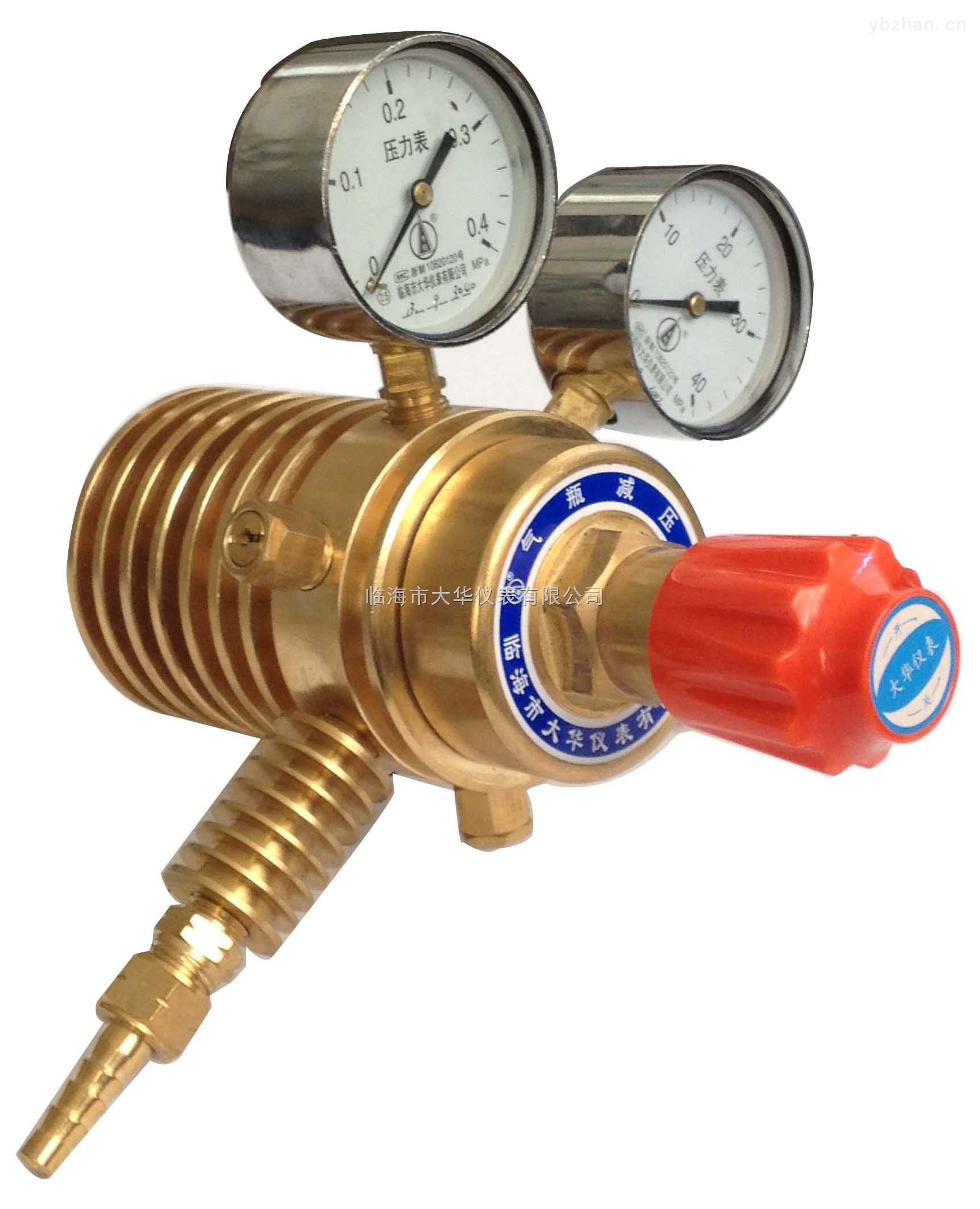 天然气减压器吸热式防冻型全铜
