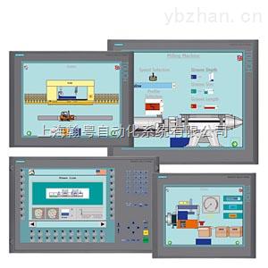 西门子MP370-15寸操作面板