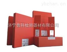 富明威IXQ100HD工业胶片 山东区域代理 80*300 射线胶片