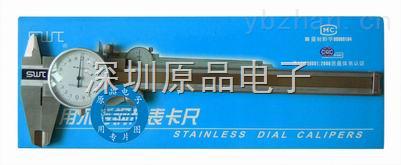 0-150mm-四用不锈钢带表卡尺 游标卡尺 西南卡尺0-150MM/0.02mm