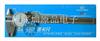 四用不锈钢带表卡尺 游标卡尺 西南卡尺0-150MM/0.02mm