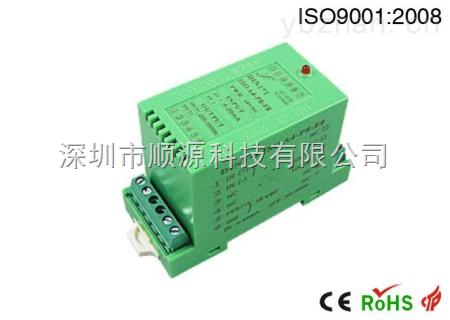 电流电压信号AC转DC模拟信号隔离放大器/隔离变送器