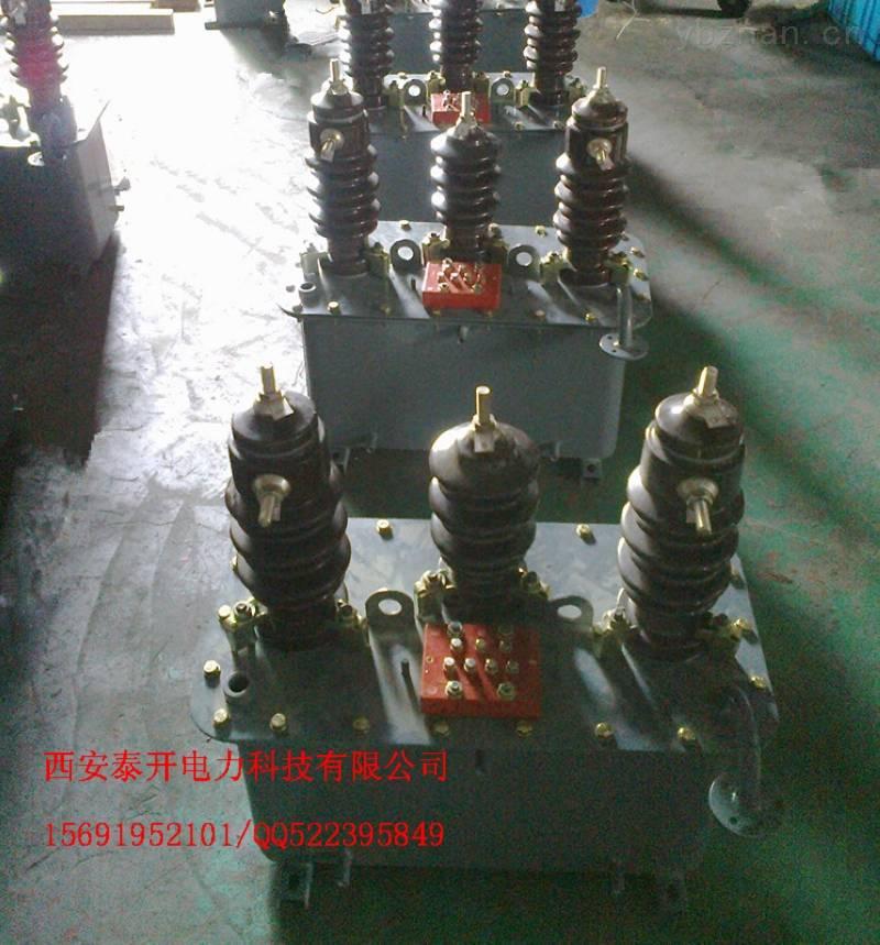 三元件(三相四线制)油浸式高压计量箱|jls-10计量箱