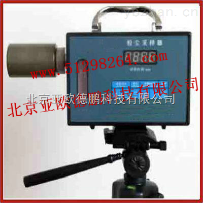 DP20-礦用粉塵采樣器/粉塵采樣儀/粉塵采樣儀