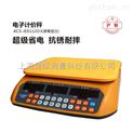 香山計價秤ACS-JE61計價桌秤30kg計價秤