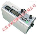 激光粉塵儀/激光粉塵測試儀/激光粉塵檢測儀