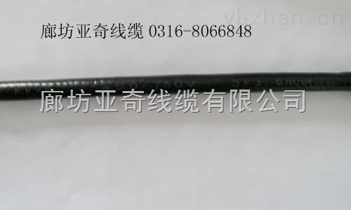 ZR-KFV氟塑料绝缘聚氯乙烯护套耐高温阻燃控制电缆