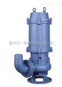 JYWQ自動攪勻無堵塞潛水排污泵