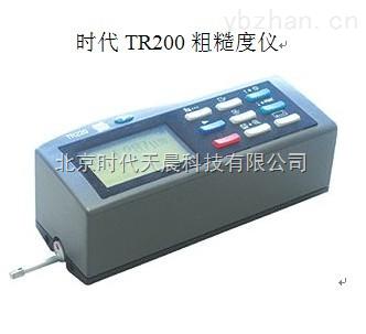 时代TR200便携式表面粗糙度仪