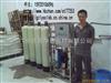 500L-0.5立方-0.5吨每小时反渗透纯水设备