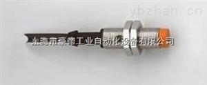 易福门电容式接近传感器,IFM液位传感器