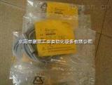 81074432 BS30-BP-CNTURKC图尔克电感式传感器,TURCK压力传感器