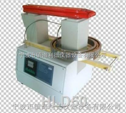 宁波HLD50轴承加热器现货 感应加热器厂家