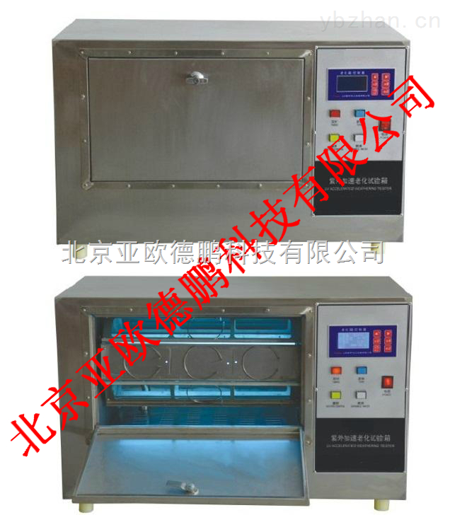 DP-LUV-紫外光老化試驗箱/老化試驗箱