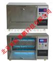 紫外光老化试验箱/老化试验箱