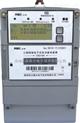 深圳華立南方、深圳華越DTSD1088三相電子式多功能電能表(寬屏液晶+峰谷計量)
