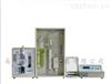 供應冶金分析儀器QR-4B型