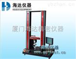 廈門海達計算機伺服龍門式材料試驗機