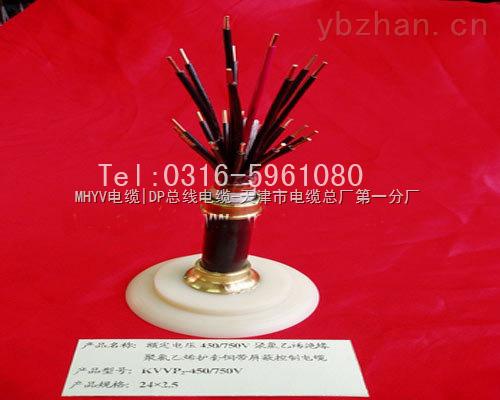 煤矿用控制电缆,阻燃控制电缆MKVV32 MKVV22