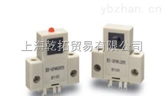 熱賣歐姆龍對射式光電傳感器,E3C-LDA11AT