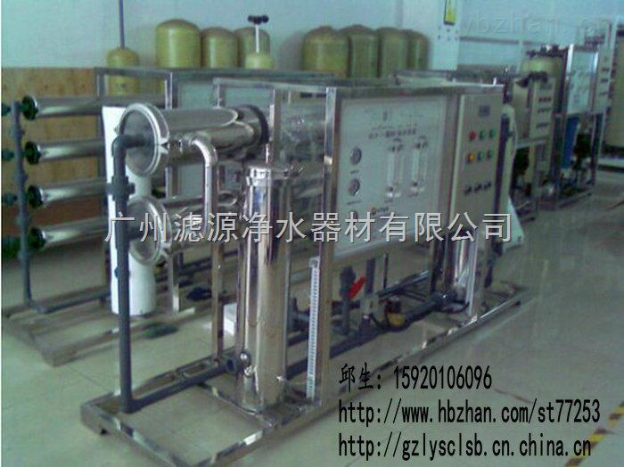 4立方吨反渗透纯水系统 4000L每小时纯水装置