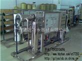4立方-4000L-4吨每小时反渗透纯水设备