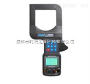 ETCR7000B-大口径钳形电流表