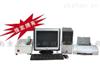 铝合金分析仪器JSB-5B厂家