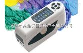 NH300-便攜式電腦色差儀
