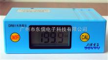 供應DR61石材光澤度計報價