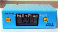 供应DR61石材光泽度计报价