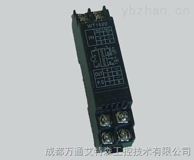 wt1562无源信号隔离器
