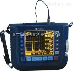 超聲波探傷儀/便攜式超聲波探傷儀TC-TUD280