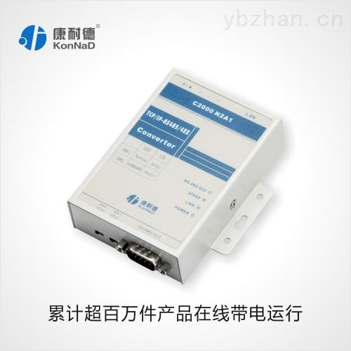 RS485转RJ45,TCP/IP转串口,单串口联网服务器