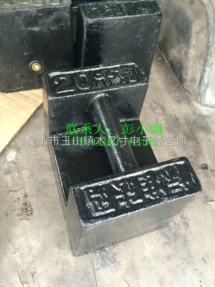 25kg球墨型铸铁砝码,抗撞击型砝码