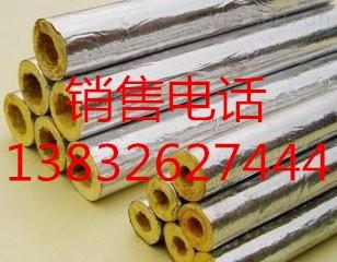 丹东离心玻璃棉管-玻璃棉保温厂家