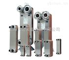 CB系列阿法拉伐换热器板片作用