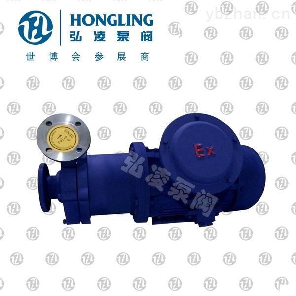 供应14cq-5磁力泵