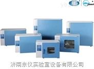 上海一恒 真空干燥箱