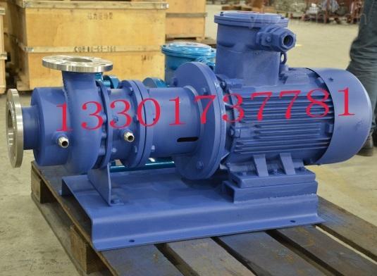 上海申岡泵業-CQB保溫型不銹鋼磁力泵