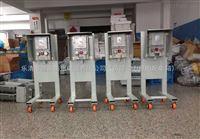供应移动式防爆动力检修箱/非标移动式防爆插座箱