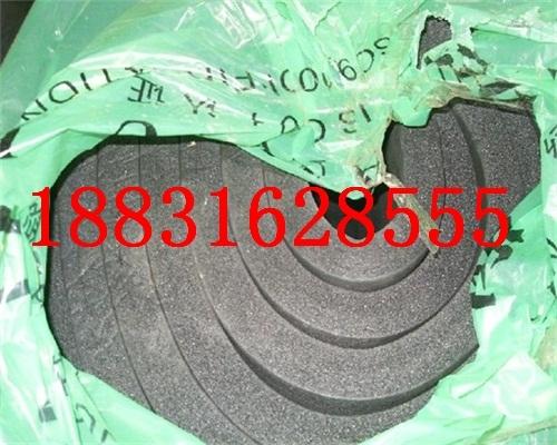 难燃橡塑保温板供应商价格