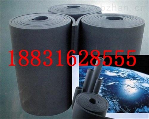 咸宁2018隔音橡塑保温棉生产厂家