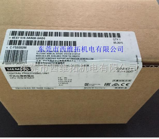 西门子S7-1500 CPU 6ES7516-3AN00-0AB0