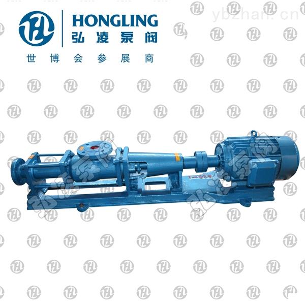供应G25-2螺杆泵,单螺杆泵,不锈钢螺杆泵,永嘉弘凌螺杆泵厂家
