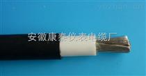 DCYH-1*4机车电缆