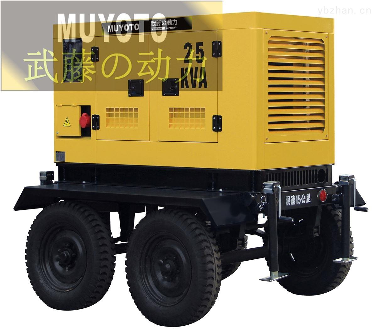 35KW三相柴油发电机组-全自动发电机